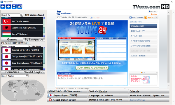 「By Language」⇒ 「SOLive 24 Ch.JP-Weathernews」