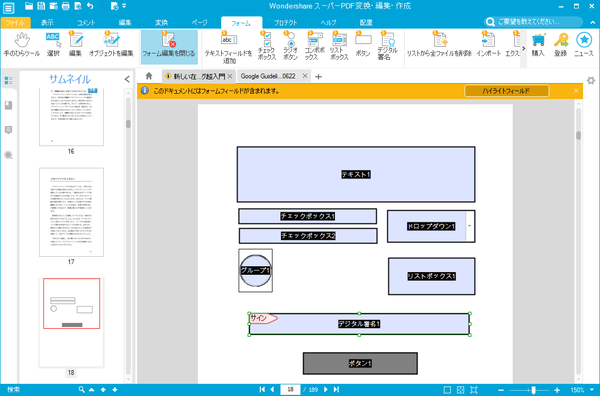 wondershare pdf editor pro download