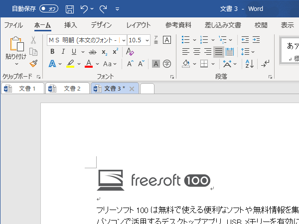 Amazon.co.jp: office 2016 価格