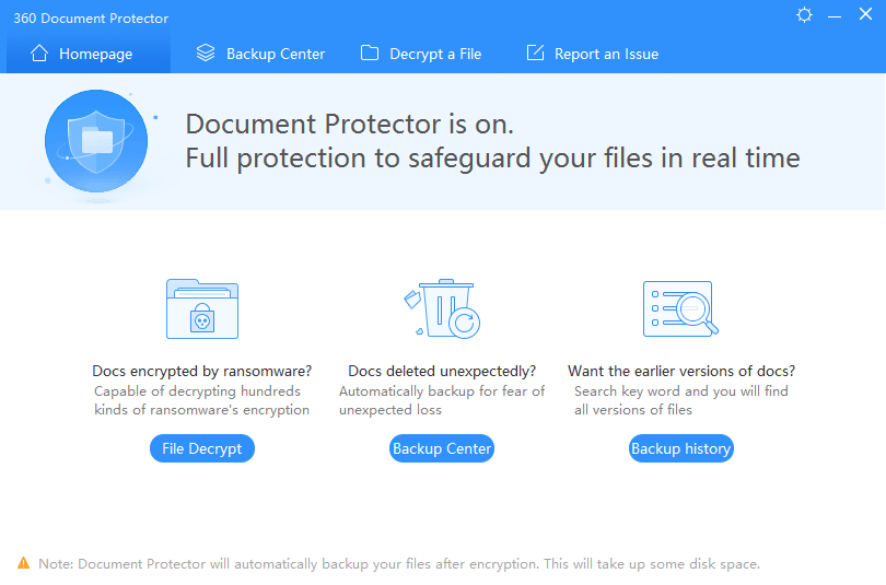 360 Document Protector - メイン画面