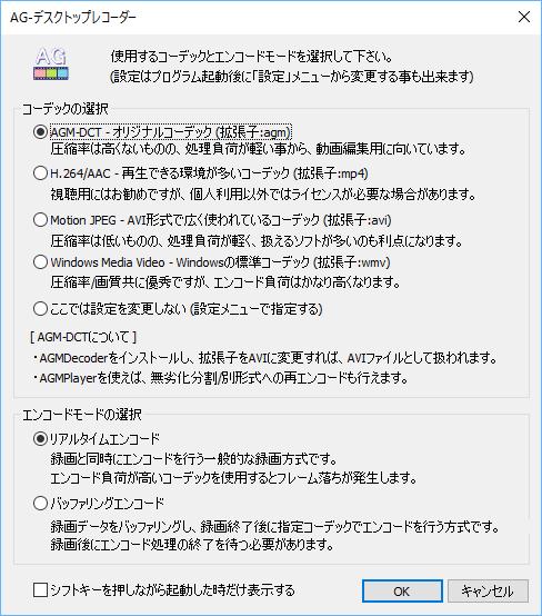 100 リアルタイムダウンロード ツイッター動画ダウンローダー