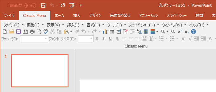 PowerPoint - 左端に表示