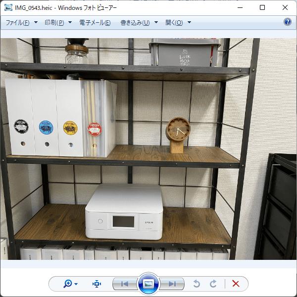 CopyTrans HEIC for Windowsの評価・使い方 - フリーソフト100