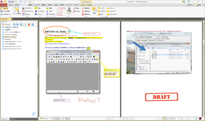 pdf xchange viewer 文字削除