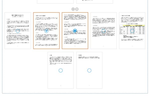 PDF24 Toolsの評価・使い方 - フリーソフト100