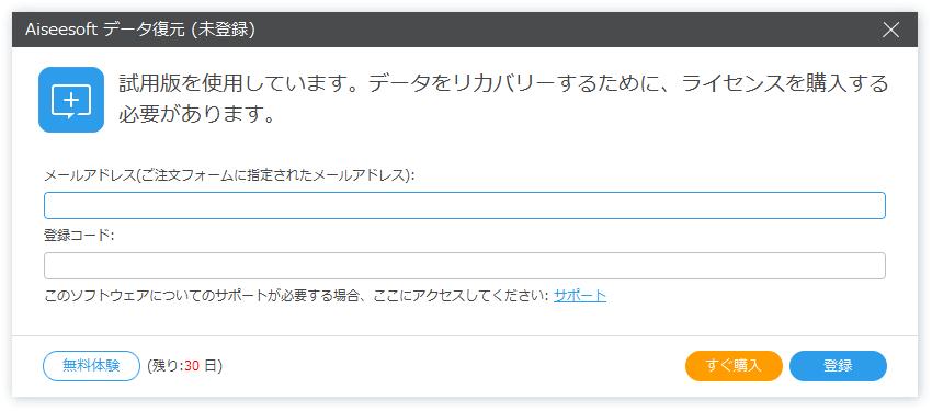 復元 無料 データ 【2021年】 HDD(ハードディスク)復元・復旧ソフトおすすめ