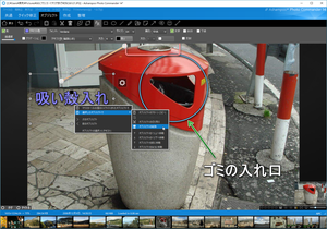 Ashampoo Photo Commander 14 Free のスクリーンショット