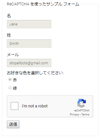 Buster: Captcha Solver for Humansのスクリーンショット