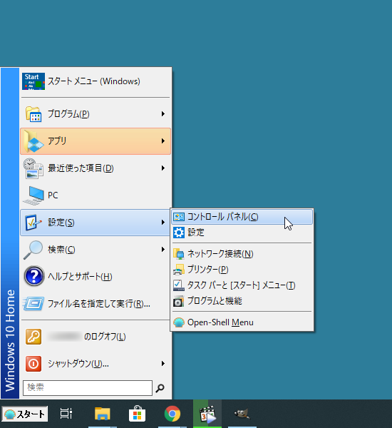 Windows 7 style - 「Metro」スキン