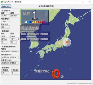 Pc 強震モニタ 【2020年版】僕がおすすめする地震情報のソフト Windows編