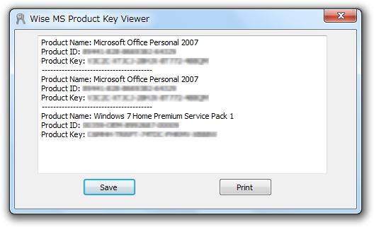 Wise Windows Key Finderの評価・使い方 - フリーソフト100