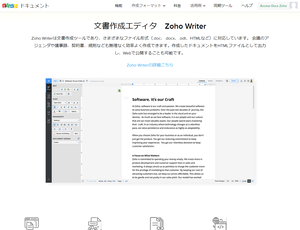 オープン オフィス pdf で 保存