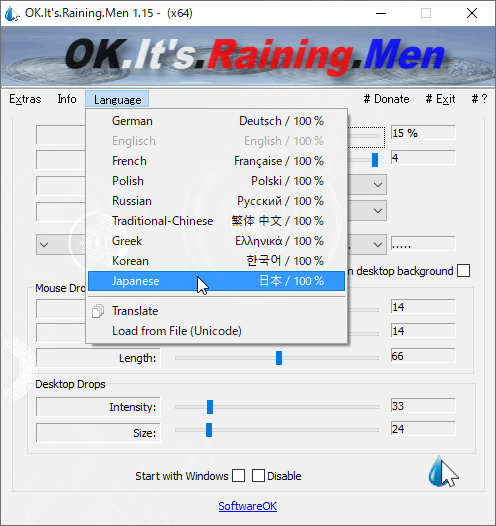 OK.It's.Raining.Men - メイン画面