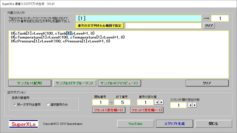 サンプル1(配列)