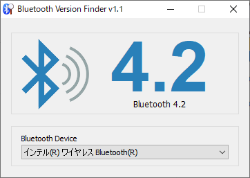 Bluetooth Version finder - メイン画面