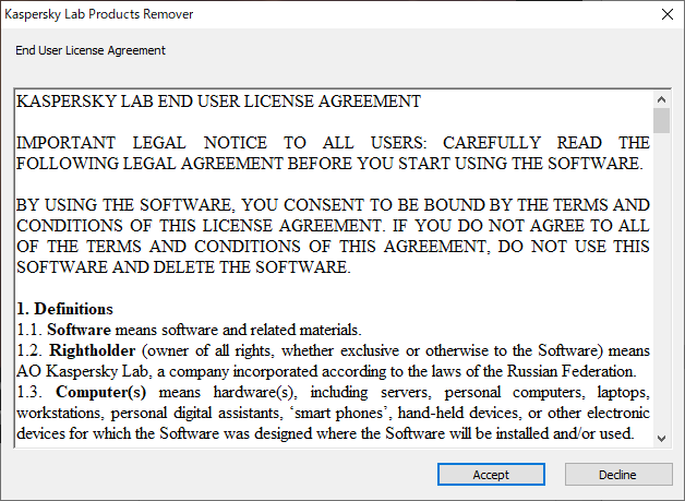 End User License Agreement(エンドユーザーライセンス規約)