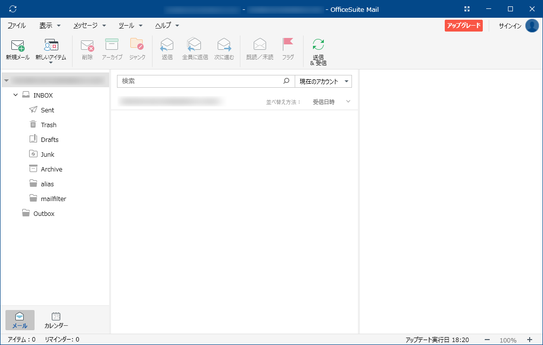 OfficeSuite Mail